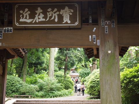◆鎌倉スナップ・その3 浄智寺①_b0008655_10182573.jpg