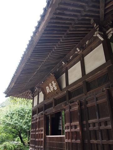 ◆鎌倉スナップ・その3 浄智寺①_b0008655_10192082.jpg