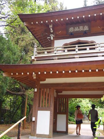 ◆鎌倉スナップ・その3 浄智寺①_b0008655_10192821.jpg