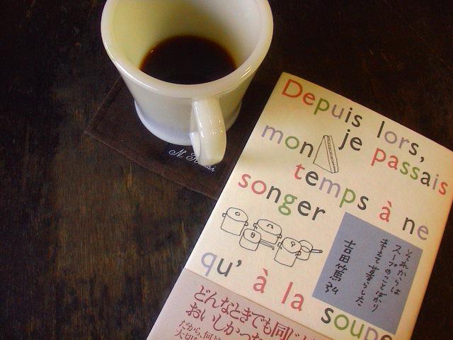 「お茶とケーキと古本と 3」。_e0060555_11594067.jpg
