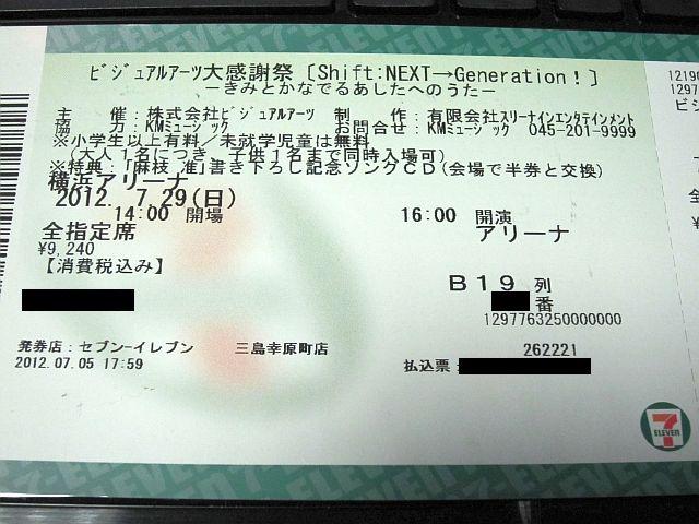 b0048879_017983.jpg