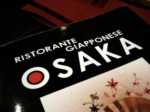 フィレンツェのOSAKAで日本食!!!??_c0179785_6442343.jpg