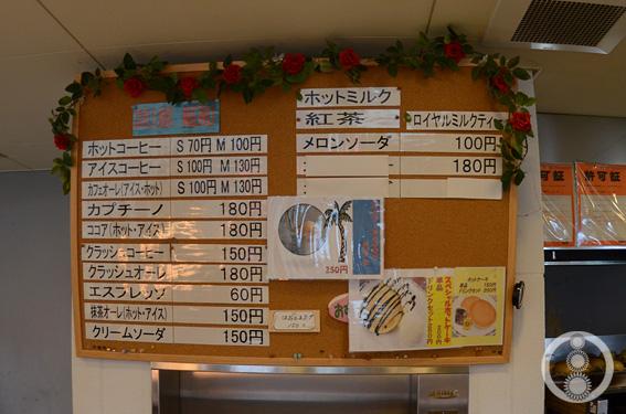 No More Hiroshima No More Nagasaki_c0229485_195683.jpg