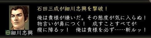 b0147890_0142413.jpg