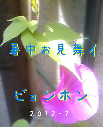 e0175295_1451682.jpg