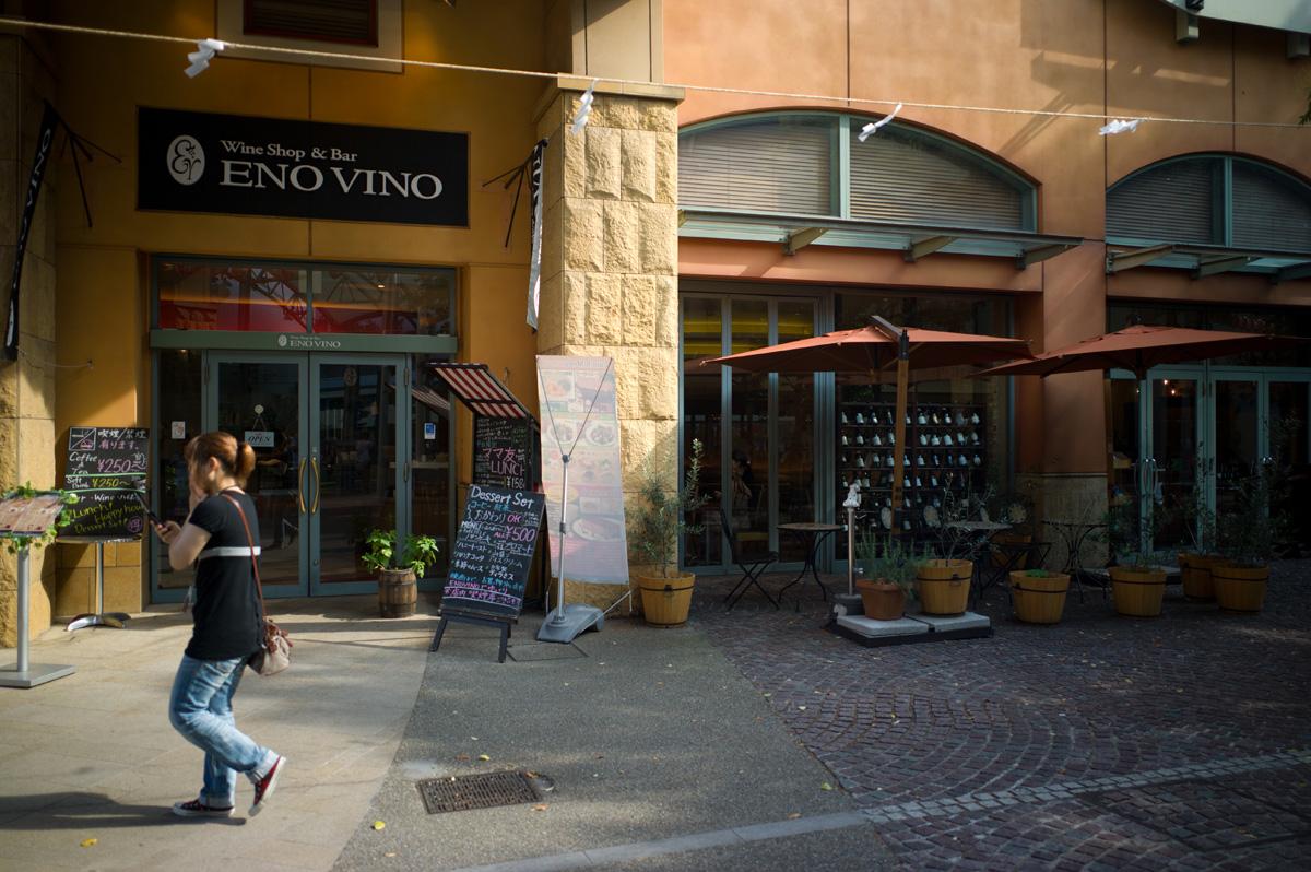 Wine Shop & Bar ENO VINO 川崎 LA CITTADELLA_a0271402_1814637.jpg