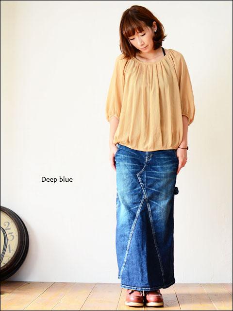 Deep Blue [ディープブルー] ペインターマキシスカート [73980] _f0051306_17284373.jpg