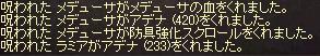 d0021312_3321687.jpg