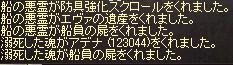 d0021312_3333041.jpg