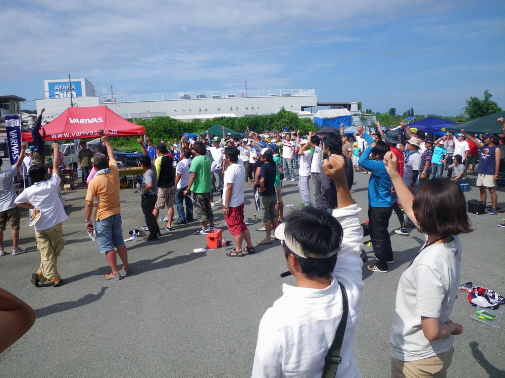 第7回琵琶湖でバスフィッシングを楽しもう会 から (5)_a0153216_1942583.jpg