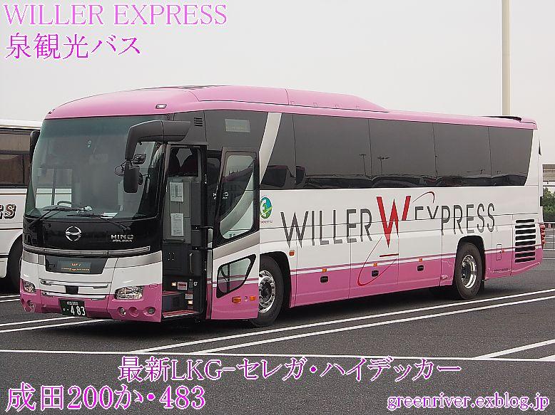 泉観光バス 483_e0004218_20265825.jpg