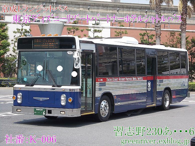 京成トランジットバス K-006_e0004218_20481551.jpg