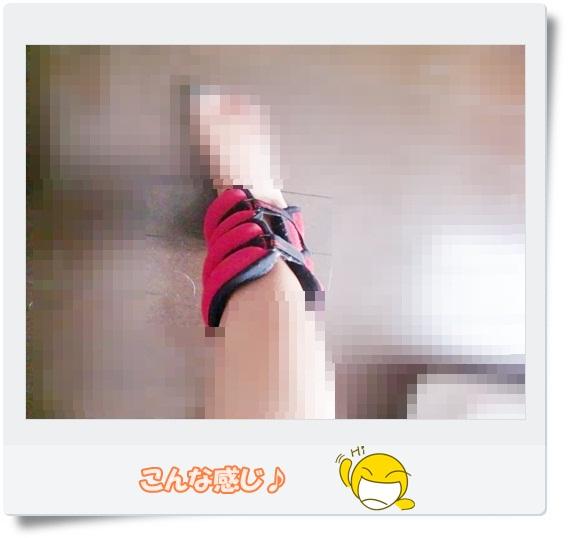 f0182121_13255916.jpg