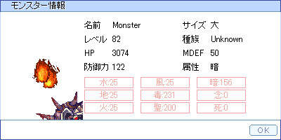 f0089123_1074885.jpg