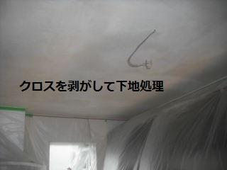 f0031037_22281083.jpg