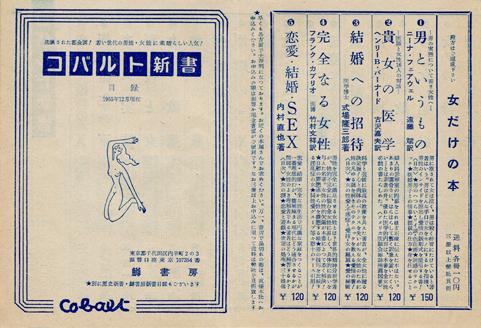 b0081843_19572399.jpg