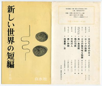 b0081843_19574055.jpg