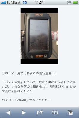 b0136045_12273414.jpg
