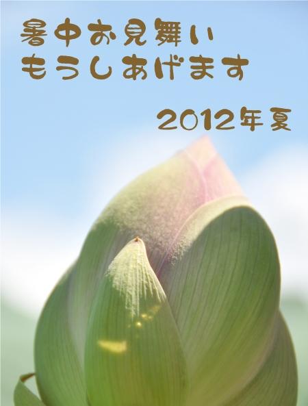 f0199649_132013.jpg