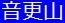 c0119160_1949257.jpg