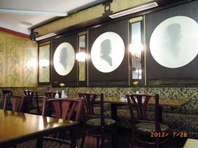 Café Mozart_e0195766_8345940.jpg