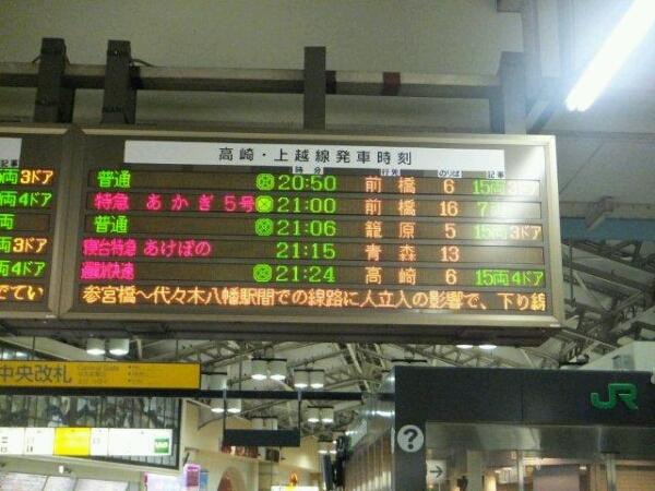 あけぼのちゃんに初乗車_d0249867_0341965.jpg