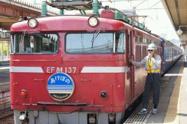 あけぼのちゃんに初乗車_d0249867_038723.jpg
