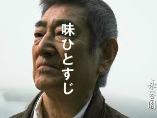 久しぶりの健さん_d0074474_1853625.jpg