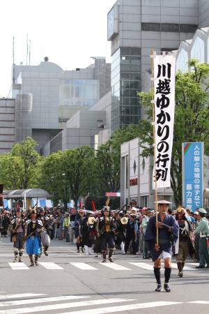 川越百万灯祭り_a0027275_2263560.jpg