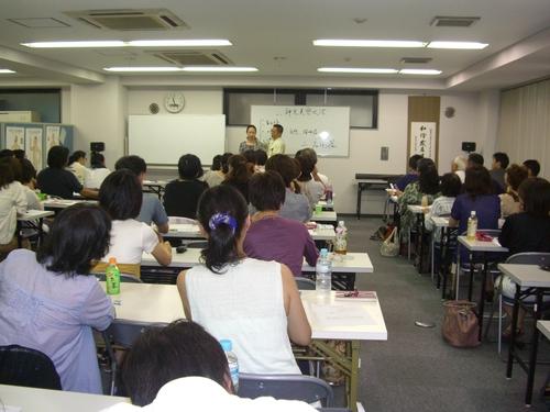 夏季講習会(その1)_f0138875_1646436.jpg