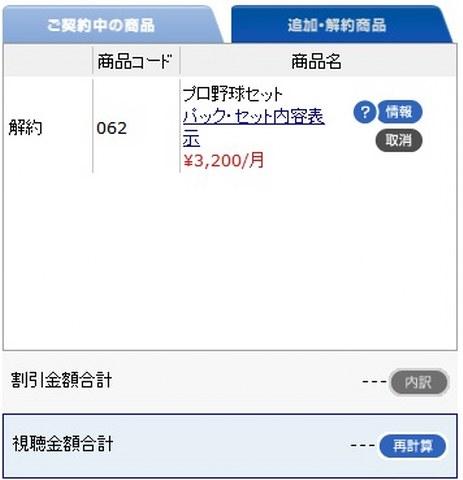 b0098477_12142686.jpg