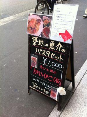 これからどこで昼飯たべりゃいいのさ〜_a0017879_1059728.jpg