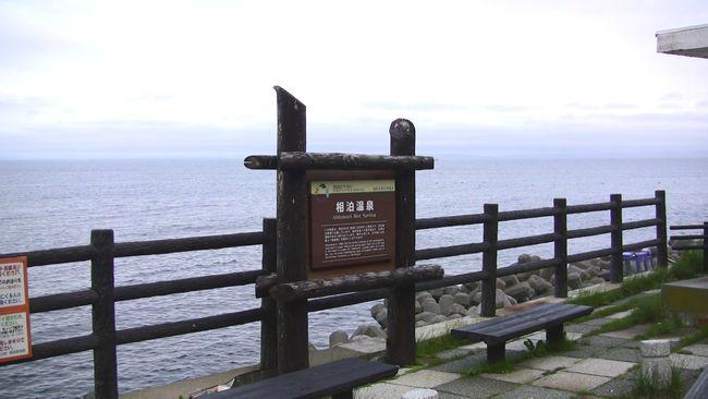 北海道 その3_d0020180_14455120.jpg