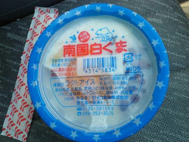 すき家の新カレー   東大阪加納店_c0118393_924042.jpg