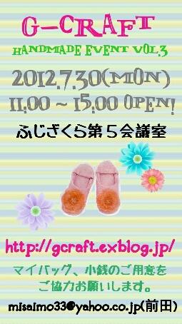 b0246697_16474293.jpg