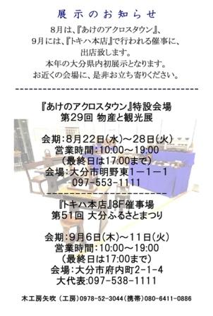 b0126098_634211.jpg