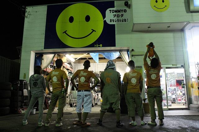 ランクル TOMMY札幌店☆7月29日!!_b0127002_0525395.jpg