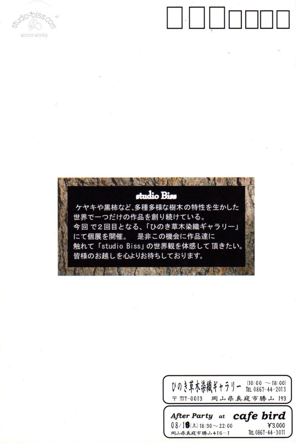 b0123911_14562176.jpg