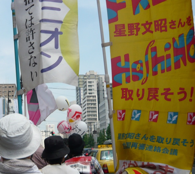 「岡山デモ~放射能汚染のない日々を希望する行進~」に参加しました。_d0155415_16758.jpg