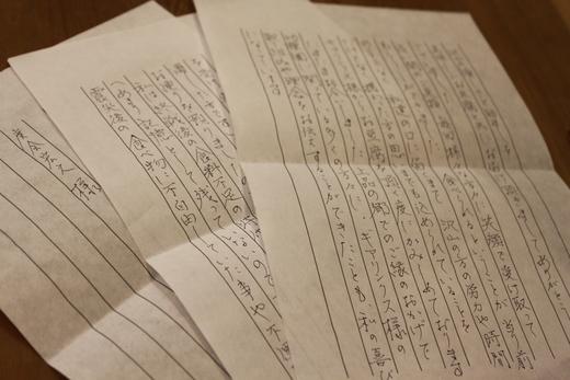 石巻からの手紙_d0063218_12563089.jpg