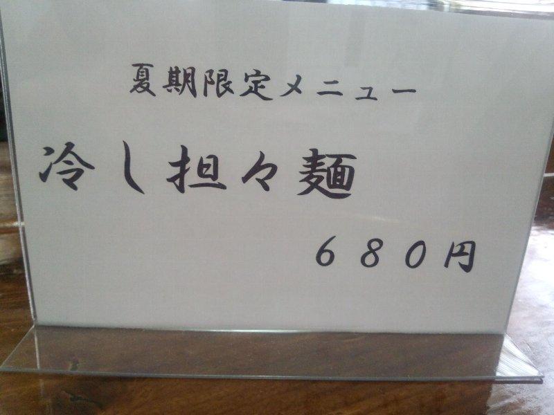 b0128821_21401467.jpg