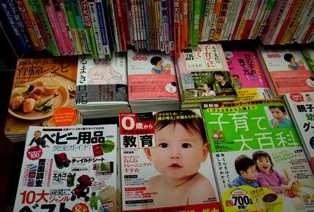 新刊「頭のいい子に育つ育脳レシピ(日東書院)」発行のお知らせ♪_b0204930_23114130.jpg