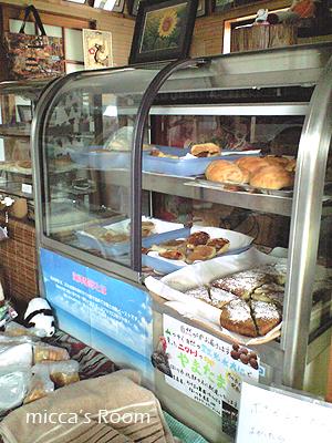 和みパンるんるんと掛川西の市納涼祭り_b0245038_20332770.jpg
