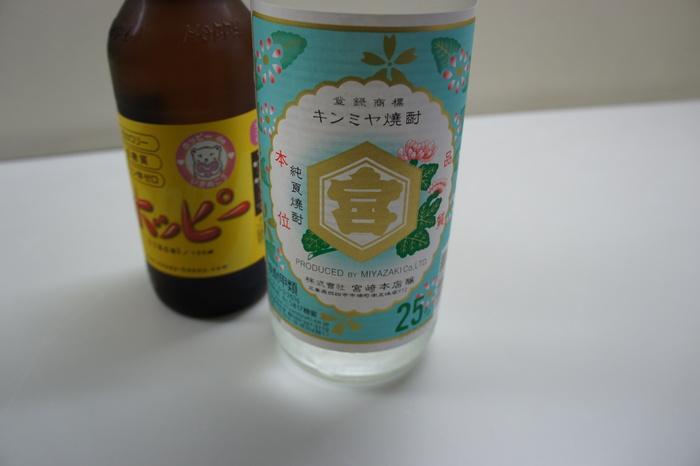 キンミヤ焼酎_a0177651_23405174.jpg