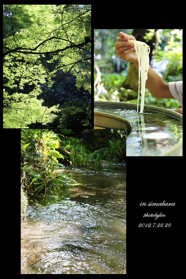 川あそび_b0225758_15161567.jpg