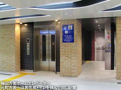 阪神電車「三宮駅」にエレベーターが設置されています。_c0167961_17122463.jpg