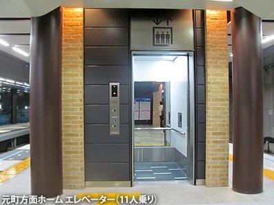 阪神電車「三宮駅」にエレベーターが設置されています。_c0167961_17123722.jpg