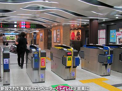 阪神電車「三宮駅」にエレベーターが設置されています。_c0167961_1712890.jpg