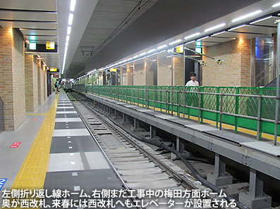 阪神電車「三宮駅」にエレベーターが設置されています。_c0167961_1713712.jpg