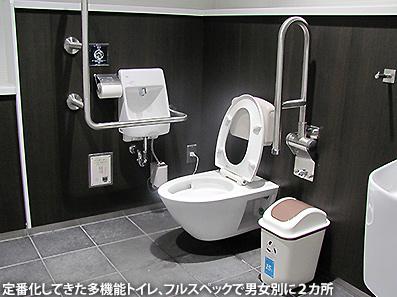 阪神電車「三宮駅」にエレベーターが設置されています。_c0167961_17141267.jpg